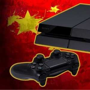 PS4 release delayed in China